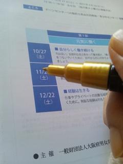 DSC_3947.JPG