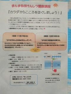 KC4I0020.jpg